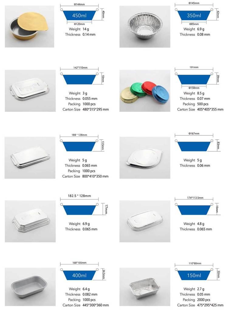 Aluminum foil container 04