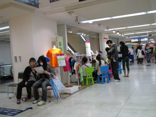 池袋東武百貨店特設会場