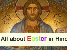 All about Easter in Hindi