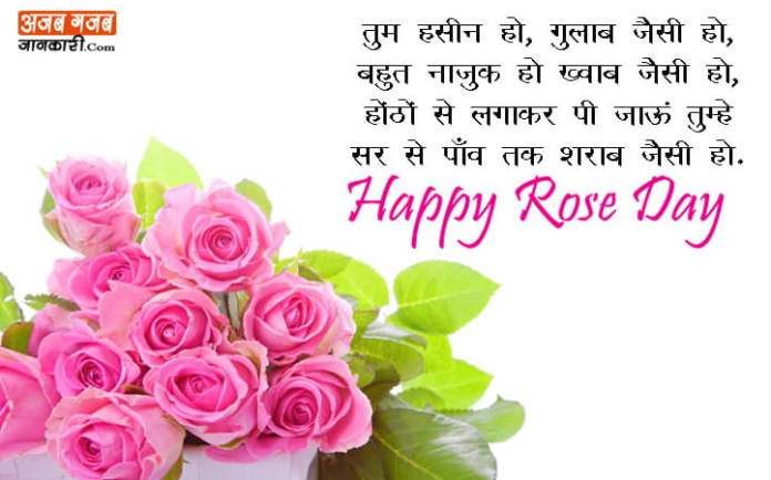 Rose-Day-Images-for-Friends