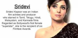 Sridevi-biography-in-Hindi