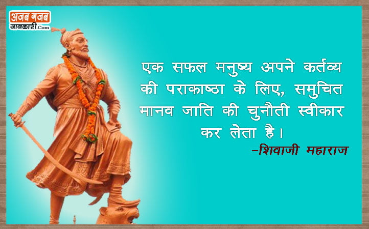 Thoughts-in-hindi,