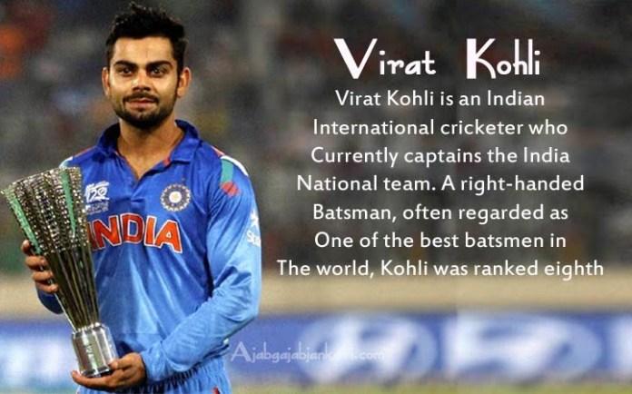 Virat-Kohli-biography-in-Hindi
