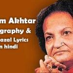 बेग़म अख्तरी जीवनी | begum akhtar Biography and Ghazal in …