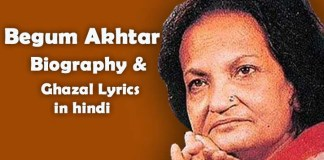 begum-akhtar-Biography-in hindi