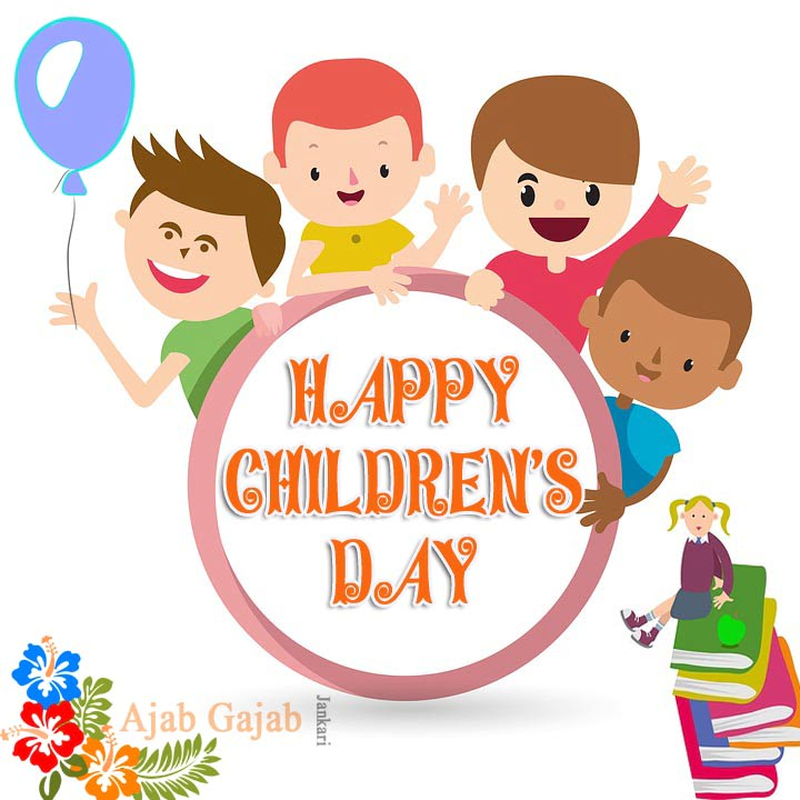 childrens-day-images