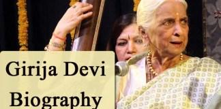 girija-devi-biography-in-hindi