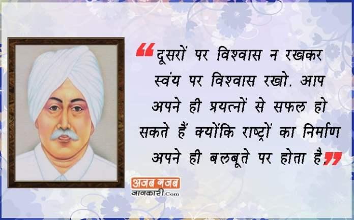 great thoughts of lala lajpat rai