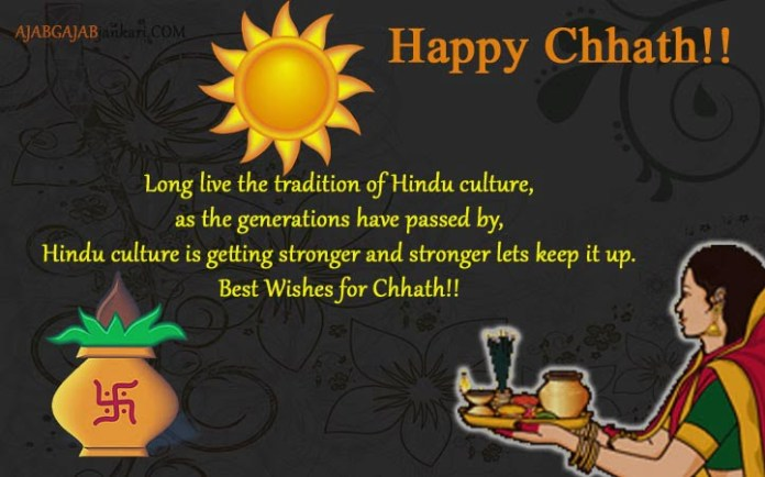 happy-chhath-puja-sms-in-hindi