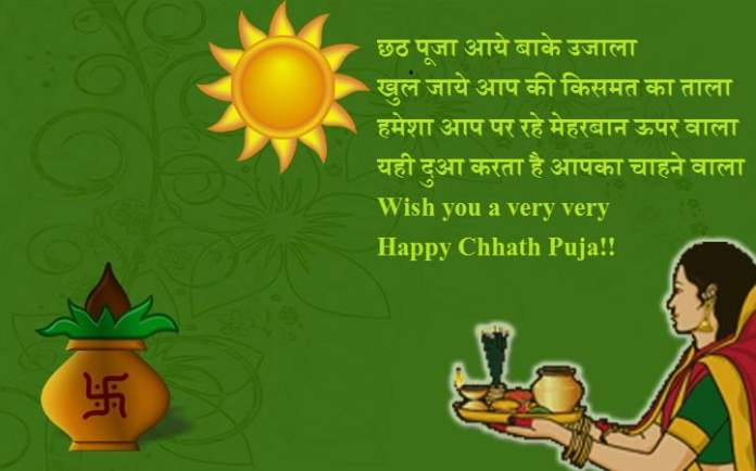 happy-chhath-puja-wallpaper