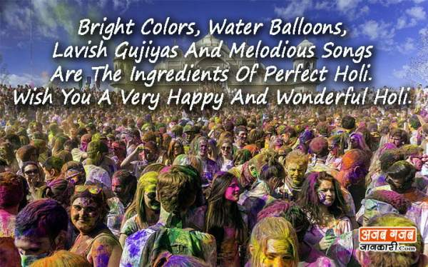 holi-quoteswith-image