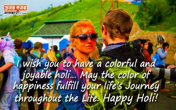 holi-wishes-with-image