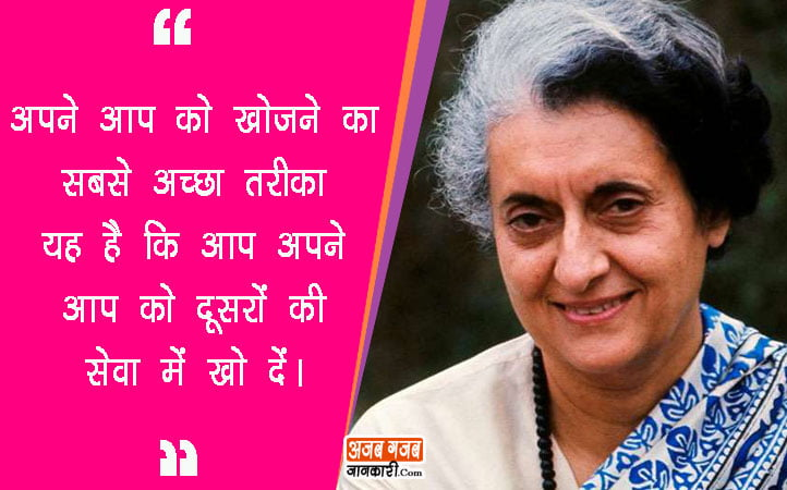 indira-gandhi-dialogues-for-fancy-dress