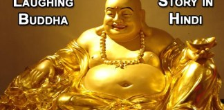 laughing-buddha-story-in-hindi