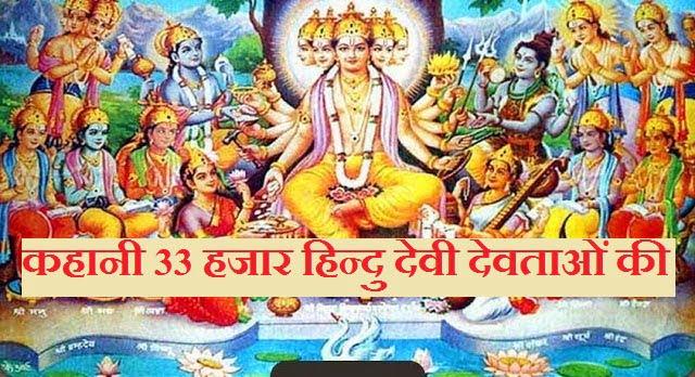 lord-vishwakarma-wallpaper3