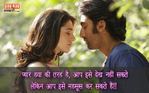Emotional quotes on husband wife relationship in hindi | Whatsapp status in hindi