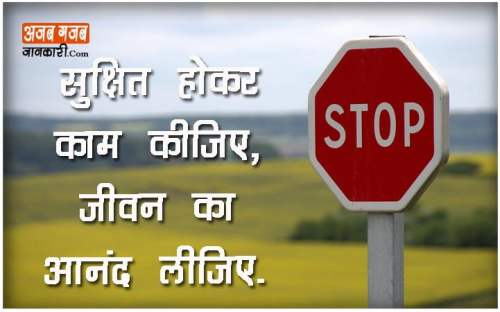 slogan on road safety with pictures