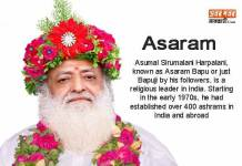 Asharam Bapu Biography in hindi