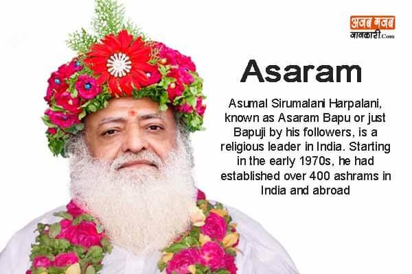 Asharam Bapu Biography in hindi
