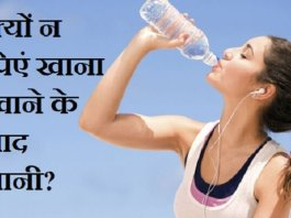 Best Time for drinking water in Hindi