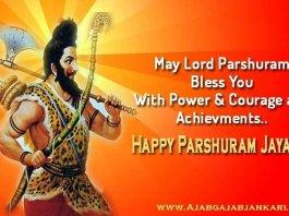 Happy-Parshuram-Jayanti-Greeting-card