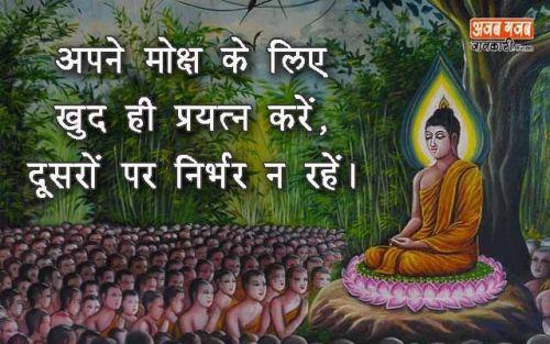 gautam-buddha-ke-siddhant