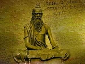 Maharishi Patanjali