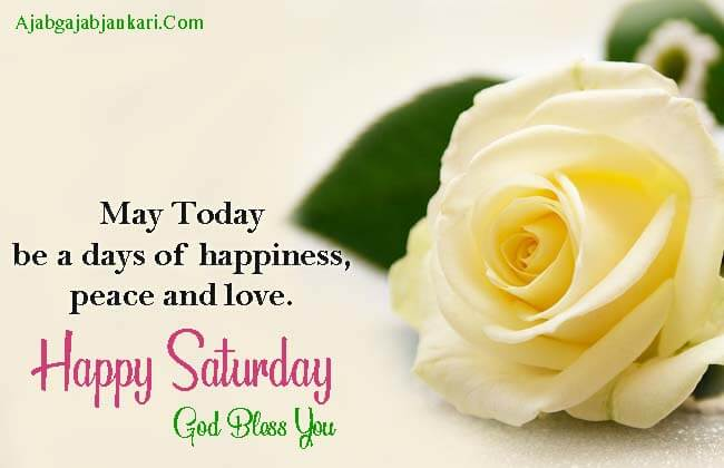 Happy-Saturday-Images-with-Love-Wishes