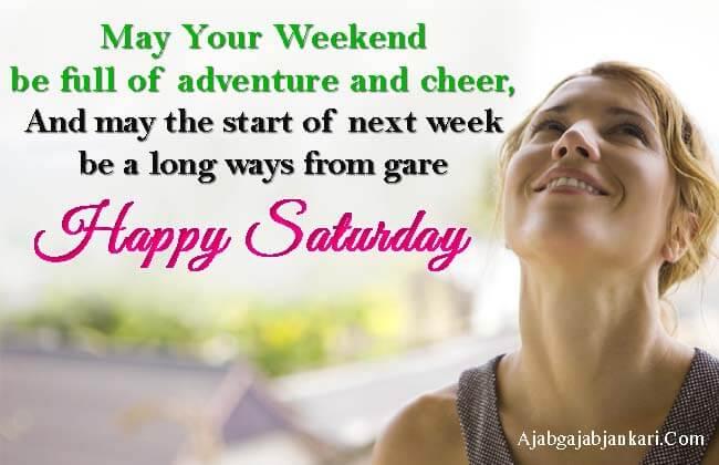 Happy-Saturday-Images