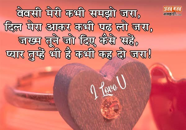dil-shayar-images-hindi