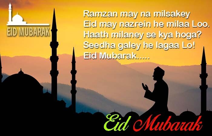 eid-mubarak-images-for-facebook