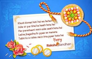 Happy raksha bandhan images । Raksha bandhan images Photos Pictures free download