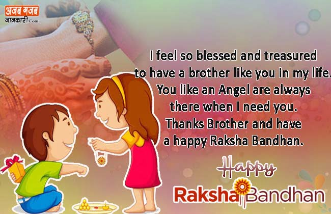 Happy Raksha Bandhan Whatsapp Status