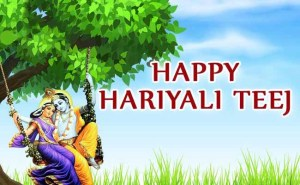 Hartalika teej pictures । Teej festival image। Photo of teej । Happy Teej HD Wallpaper