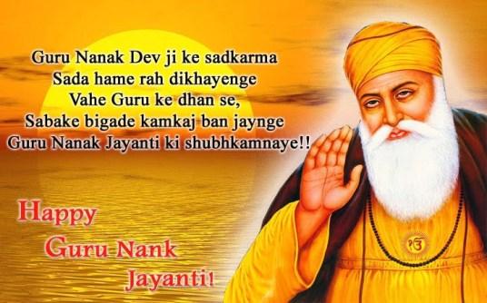 guru-nanak-quotes