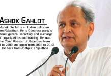 Ashok Gahlot biography in hindi