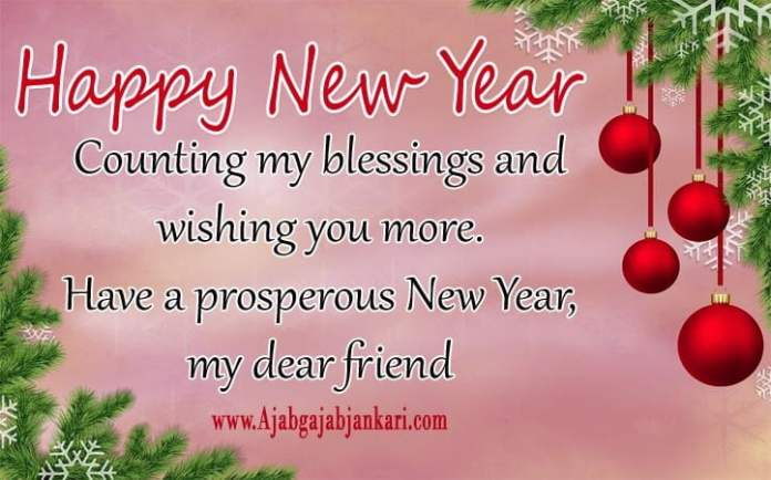 new-year-wishes-photos-massages