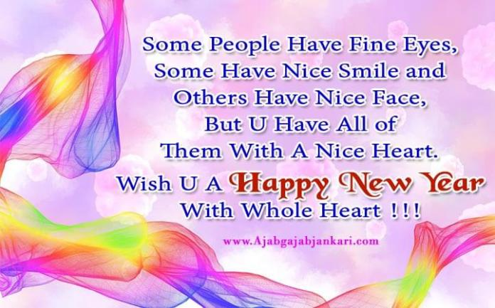 new years greetings images