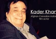 Kadar Khan Biography in hindi