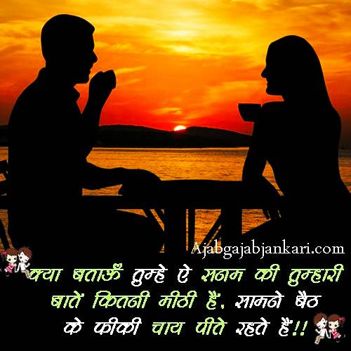 love images and quotes