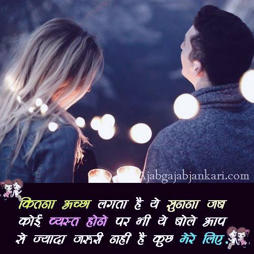 love quotes images for her