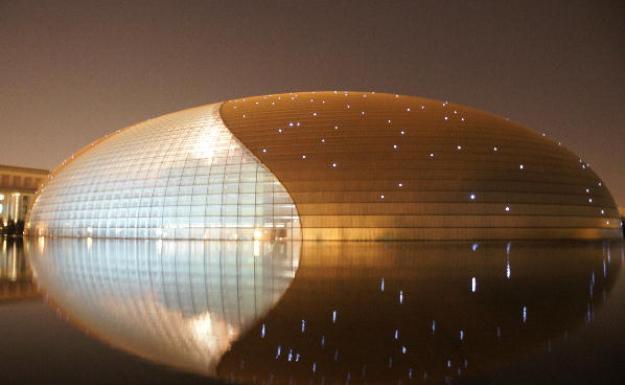 Egg Building (China)