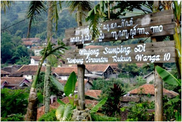 Sejarah Sunda Wiwitan