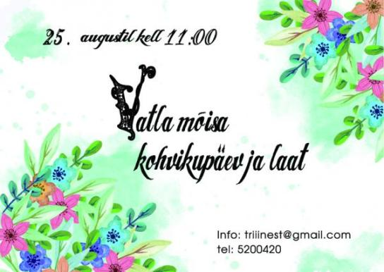 event.13412800