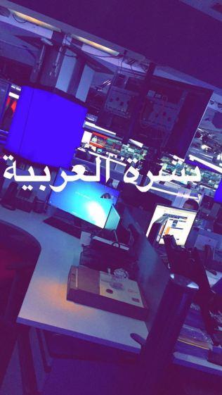 استيديو نشرة قناة العربية