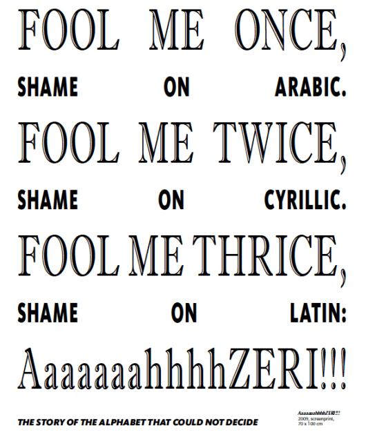 AaaaaaahhhhZERI!!! 2009, screenprint, 70 x 100 cm.