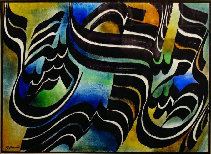 Pilaram_Faramarz_Untitled_1994_Acrylic on paper_28 x 19.5 in_71.1 x 49.5 cm_lores