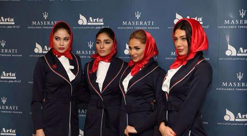 At a Maserati convention in Tehran. Source: Aftab News.
