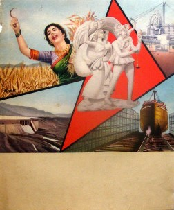 """Poster on Nation Development"" from India c. 1955."