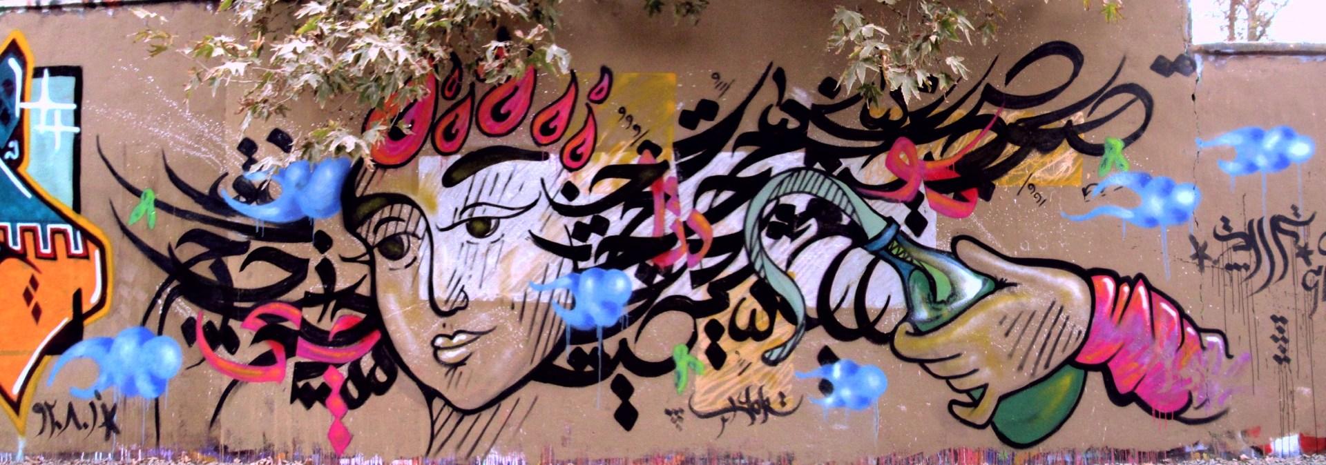 Making Graffiti An Iranian Art The Works Of Tehran Based Street Artist Ghalamdar